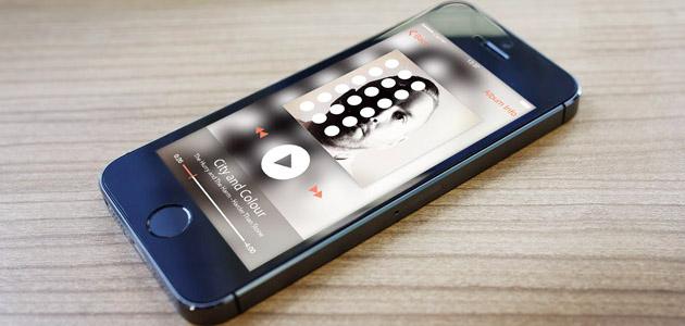 14Audio Player App Free PSD