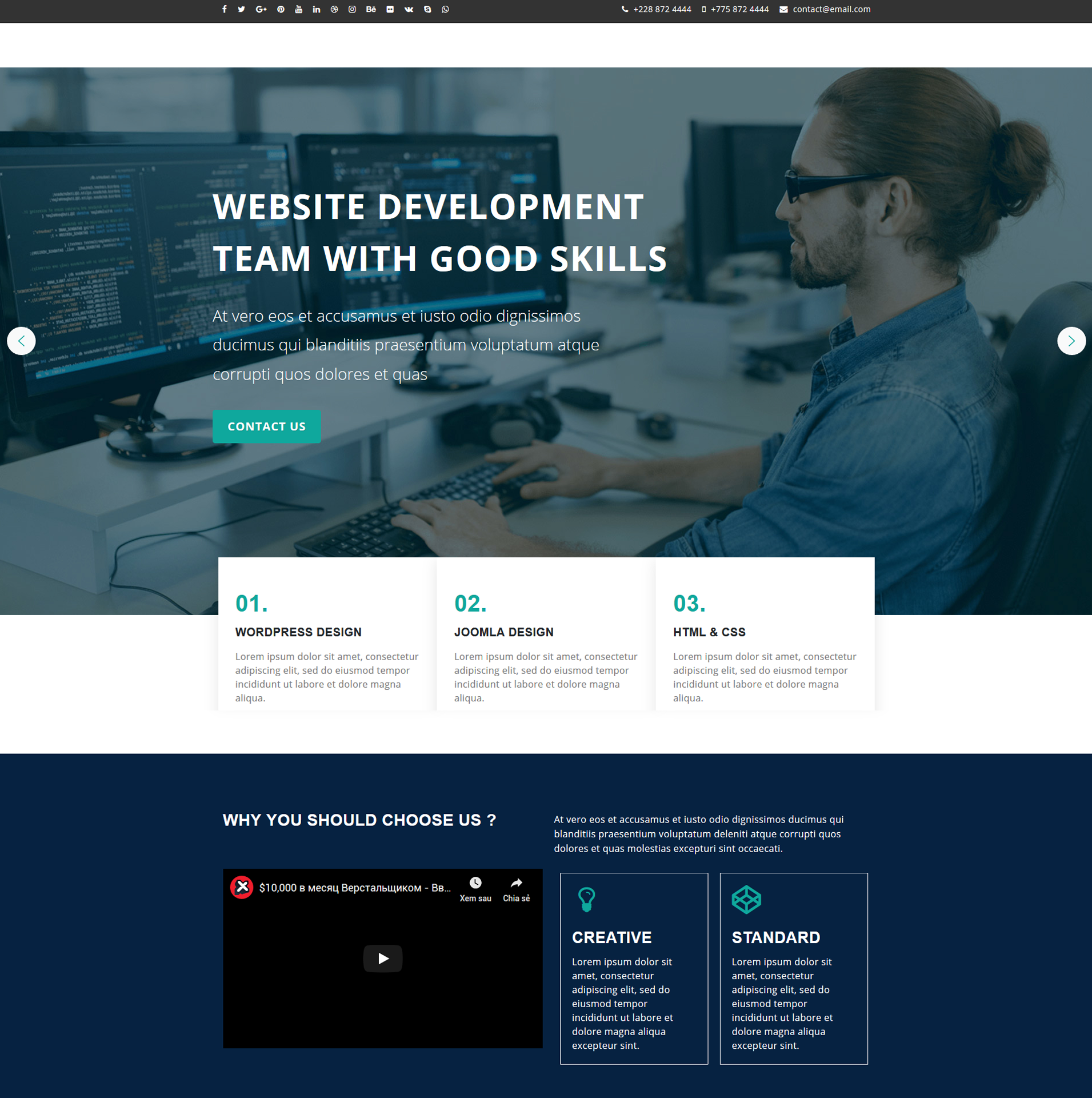 Lt Web Design Onepage Free Responsive Business Web Design Onepage Wordpress Theme