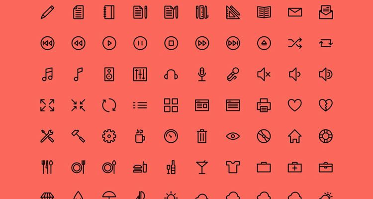 20Outlined Icons