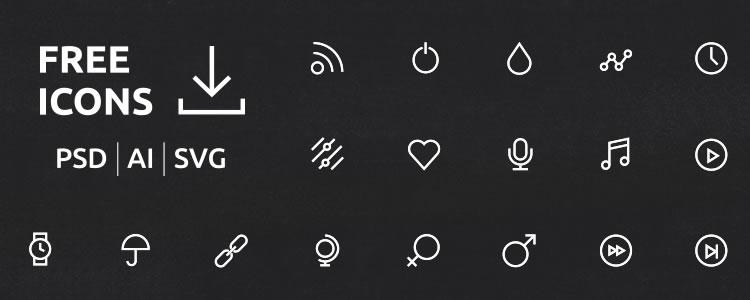 42UI UX Icons