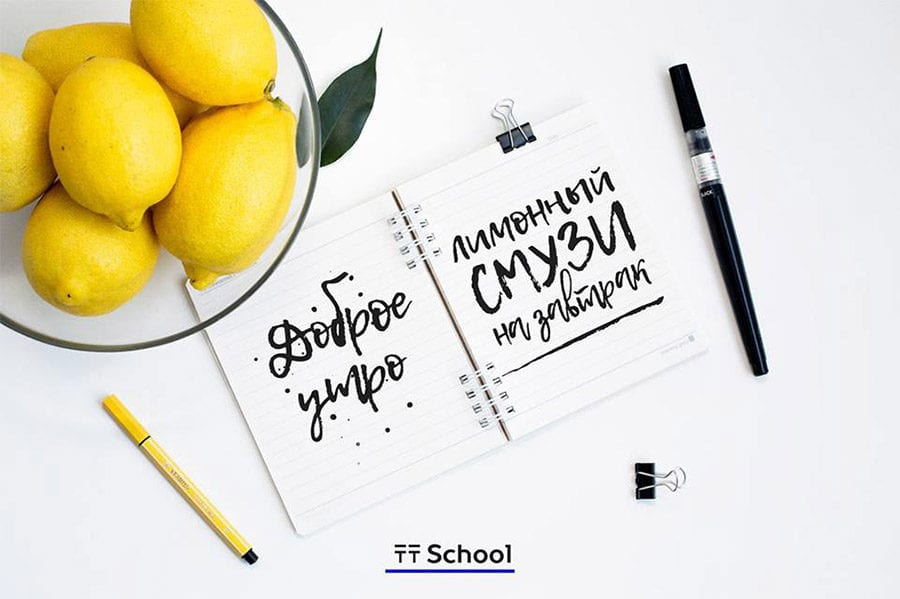 Lemon Tuesday – Free Hand Writing Font