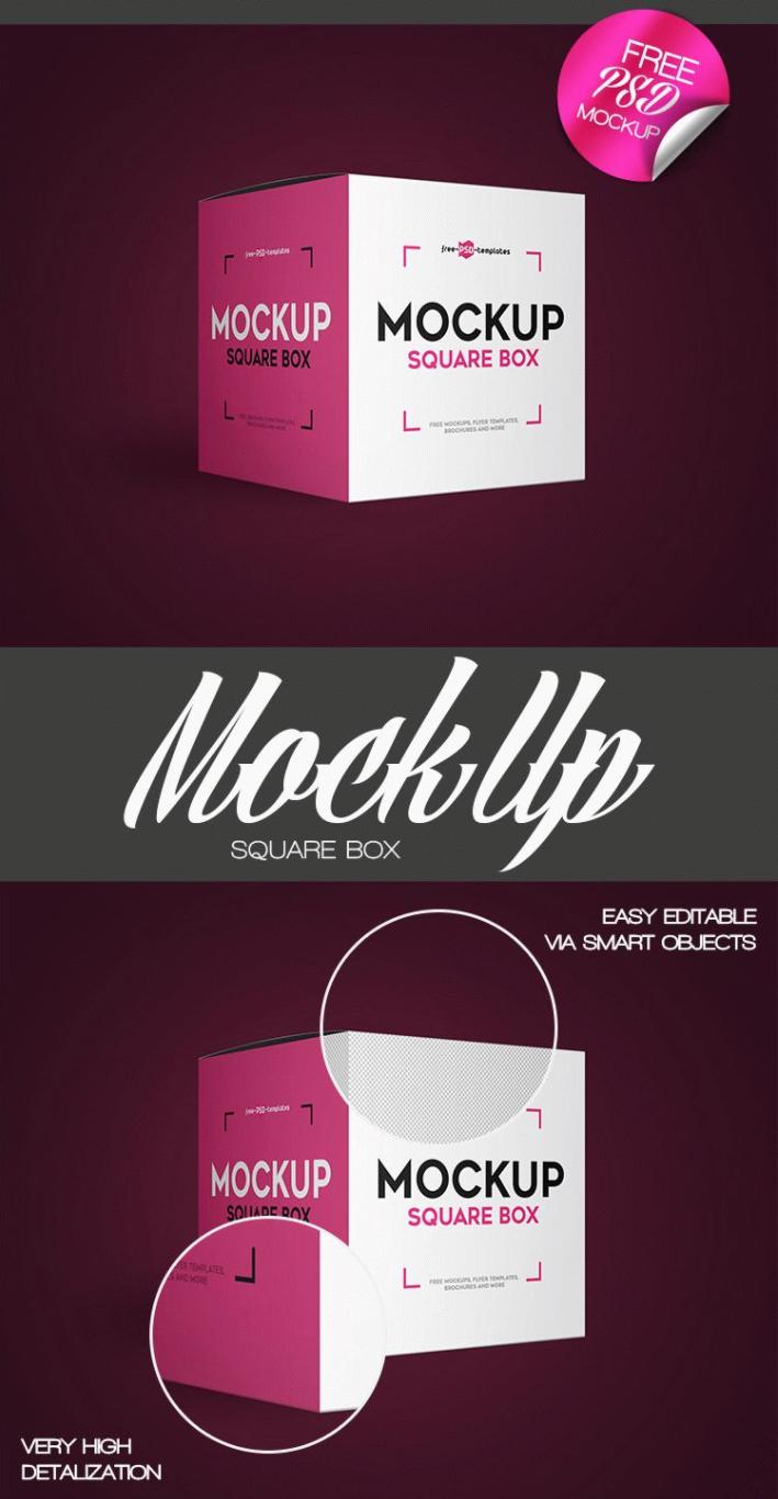 Square Box PSD MockUp Template