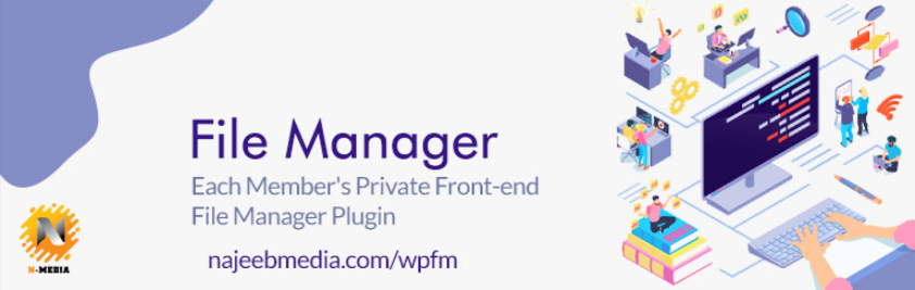 Frontend File Manager Plugin